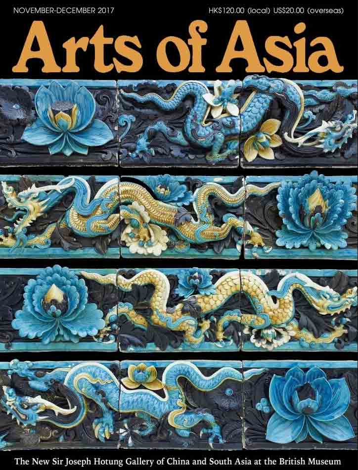 AoA-Magazine-Issue-C